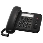 Проводной телефон Panasonic KX-TS2352CAB