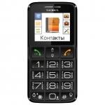 Сотовый телефон teXet TM-B112